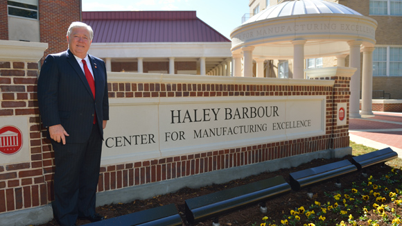 Haley Barbour Center for Manufacturing Excellence dedication