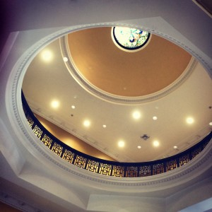 The eye-catching rotunda inside Bryant Hall towers over the first floor.