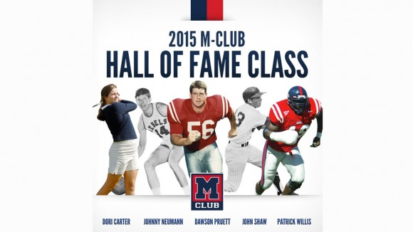 Five Rebel Greats to be Enshrined in M-Club Alumni Hall of Fame